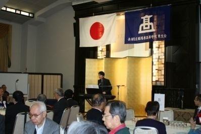 記念すべき設立50周年の東京支部の集い開催!