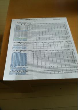 0513program.png